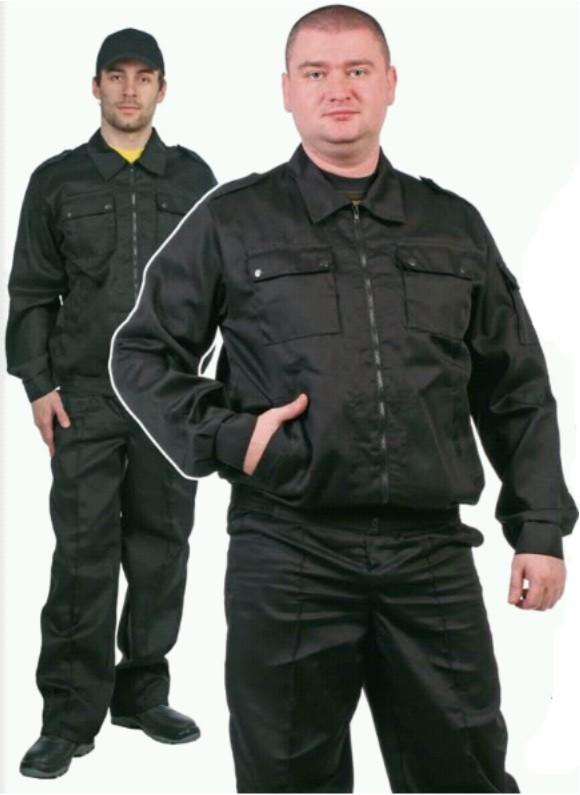 Охрана Одежда