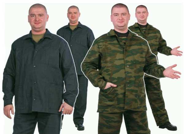 Костюм мужской рабочий КТ